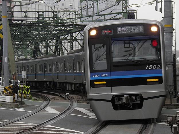 P5050110