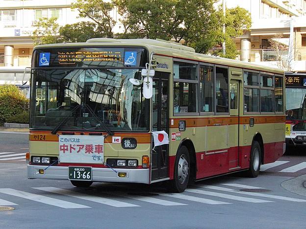 PC230037