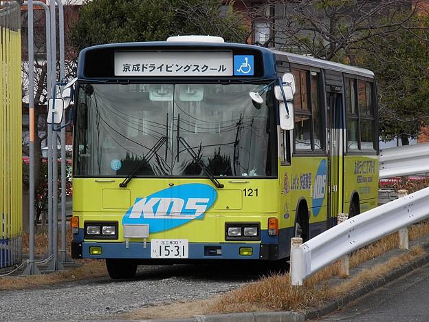 P1020016