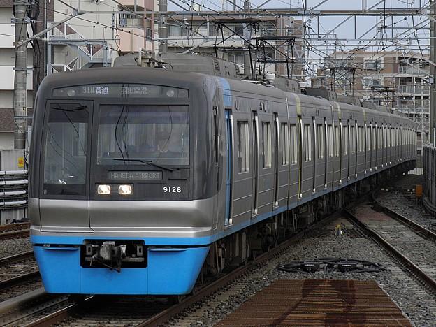 P1020046