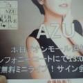 Photos: AZUのインストアライブ浜...