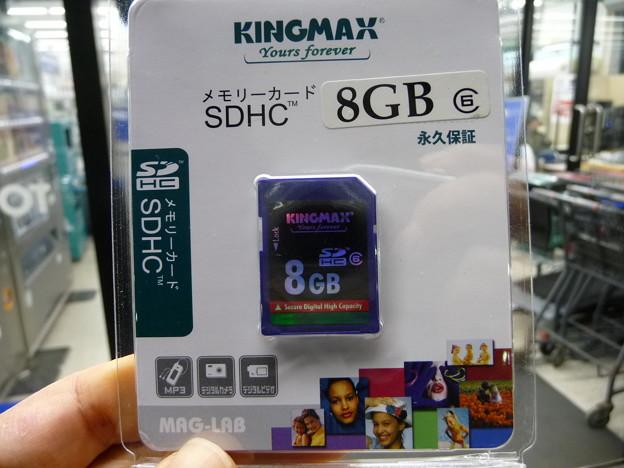 SDHC8GBメモリーカード