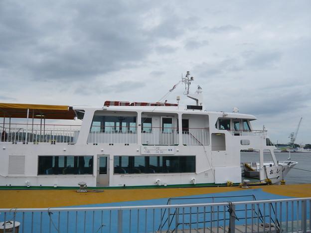 塩竃市営汽船