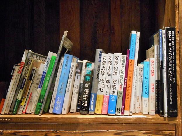 誰の本棚2~街角ウォッチング~