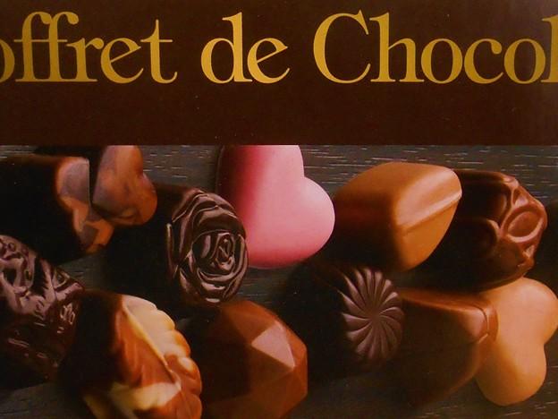 おいしそうなチョコたち ♪