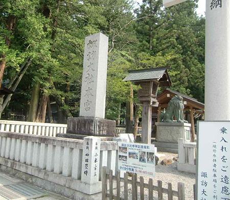 sewataisya kamiyashiro-220801-8