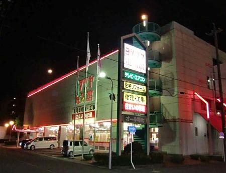 yoshizuya jimokujiten-220929-3