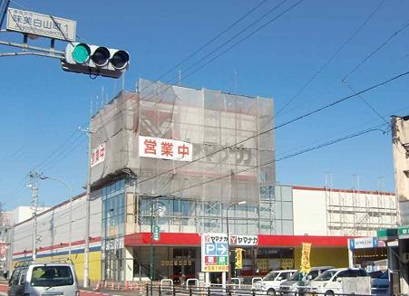 ザ・チャレンジハウス味美 10月29日(土) 午前9時 開店-221026-1