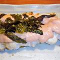 写真: 鳥貴族 ( 赤塚店 )   むね肉明太マヨネーズ焼