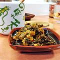 写真: 風風ラーメン ( 朝霞台店 )   高菜のピリ辛漬け