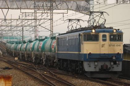pf1041-20081228