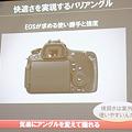 Photos: Canon EOS 60D Touchi&Try:13