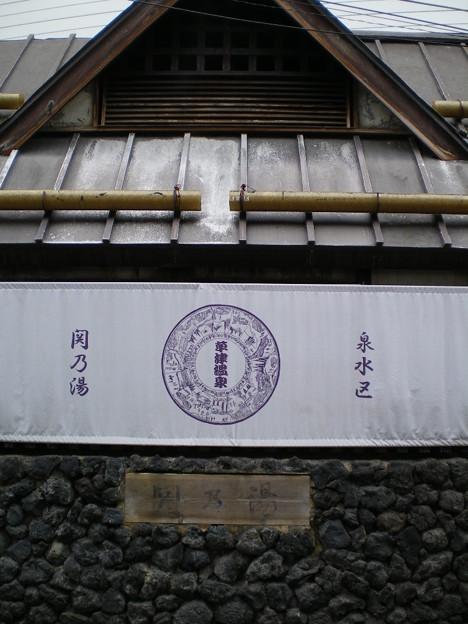 IMGP0126