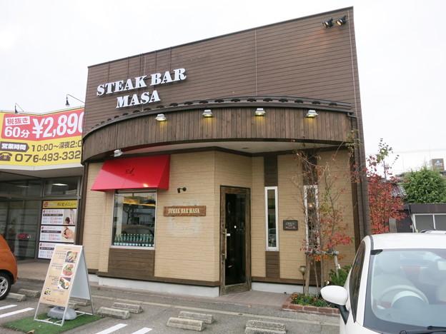 ステーキバー マサでステーキ丼&自家製ハンバーグランチ