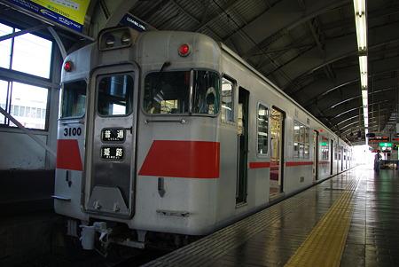 山陽電車 姫路行き