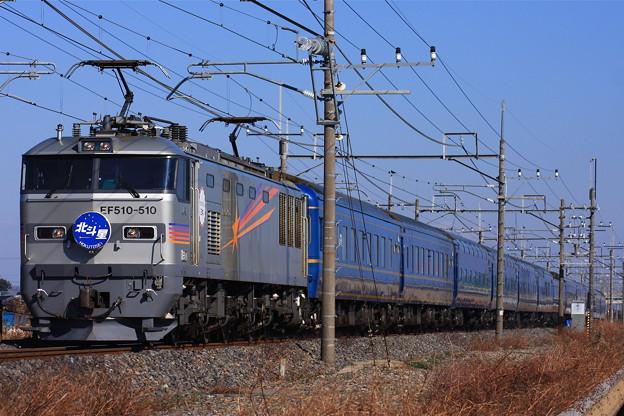 2レ「北斗星」EF510-510+24系 @栗橋~東鷲宮