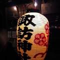 写真: 諏訪神社(12月31日、鎌倉市植木)
