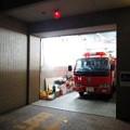 写真: 鎌倉市消防団第14分団(12月31日)