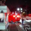 写真: 鎌倉市消防団第11分団(12月31日)