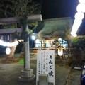 写真: 岩瀬五社稲荷神社(1月1日)