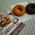 写真: 一個200円超のシロガネーゼ御用達(笑)の高級輪菓子を食べるなう!