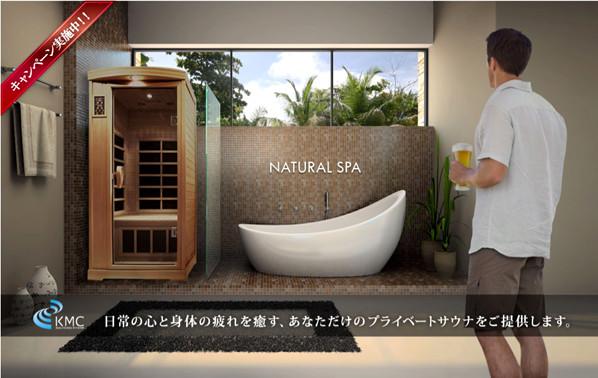 sauna_sell