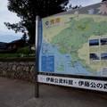 Photos: IMGP3528光市、伊藤公資料館観光案内図