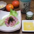 Photos: IMGP3322東広島市、賀茂鶴純米吟醸にごり、赤エイの造り