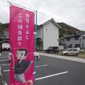 Photos: IMGP3535柳井市、月性資料館9