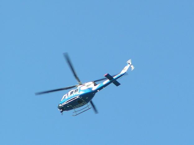 防災救急ヘリコプター「あおぞら」