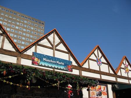 第13回ミュンヘン・クリスマス市in SAPPORO