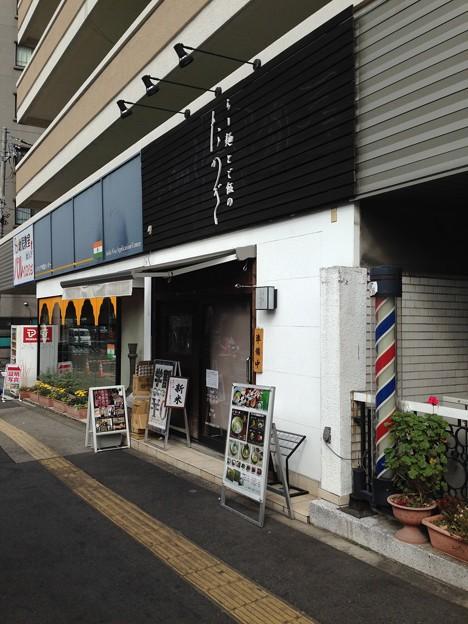 らー麺とご飯の たかぎ(大塚)