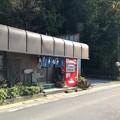 Photos: い志ばし(成田市)
