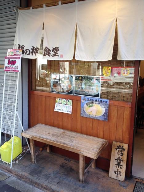 福の神食堂(千代田区外神田)