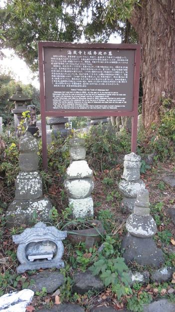 海蔵寺(小田原市)堀秀政墓