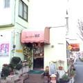 カレーハウス M&G(八王子市散田町)