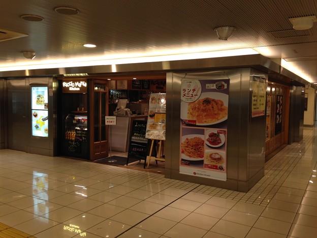 リッチョマニアキッチン(丸の内)