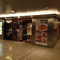 Photos: リッチョマニアキッチン(丸の内)