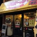 Photos: ラホール 外神田店