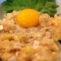 らぁ麺 やまぐち(西早稲田)