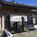 Photos: 川越 田家 本店(川越市)