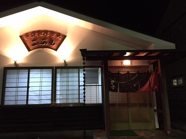 こぶし(佐久市)