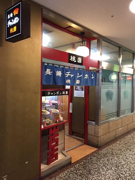 長崎チャンポン 桃園(有楽町)