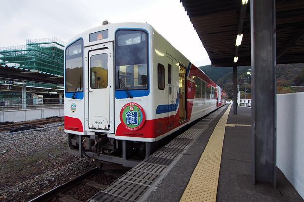 PB023006-e01