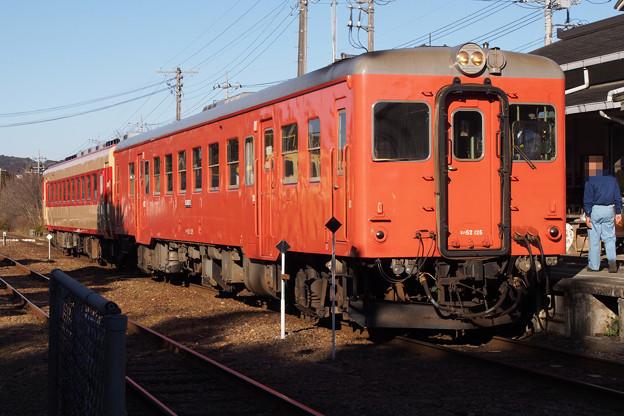 P1124666-e01