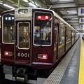Photos: 阪急電鉄8000系(8001編成)