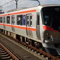 Photos: 首都圏新都市鉄道つくばエクスプレス線TX-2000系(有馬記念当日)