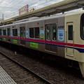 京王線系統9000系(京王れーるランド開設1周年ラッピング)