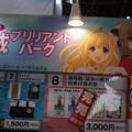 Photos: コミケ87 京アニブース物販