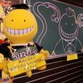 Photos: ジャンプショップ 暗殺教室展示